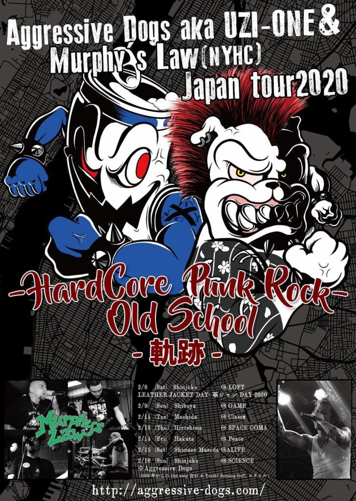 Murphy's Law Announce Japan Tour