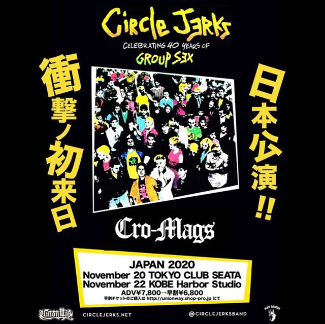 Circle Jerks