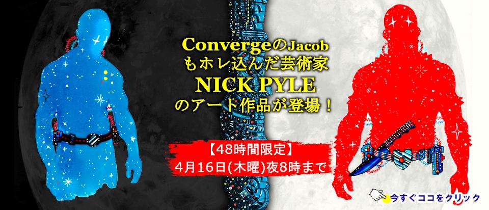 Nick Pyle / ニック・パイル