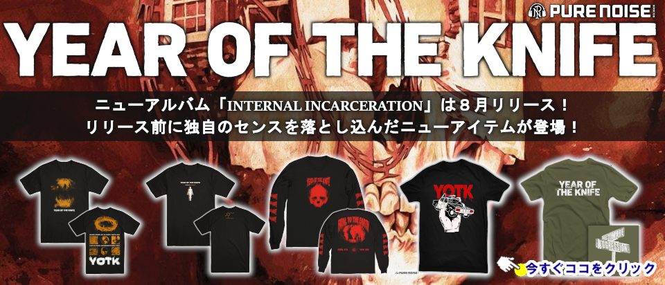 Year Of The Knife       Internal Incarceration