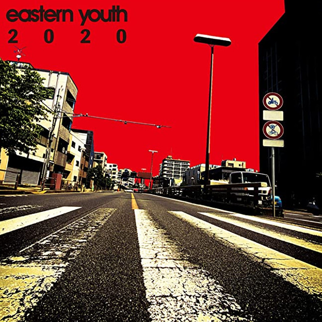eastern youth  [2020]