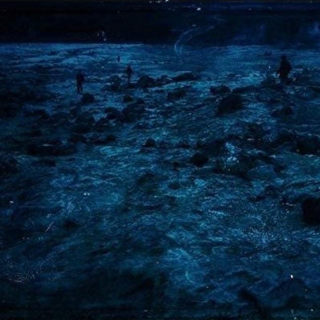 evylock profunda bluo
