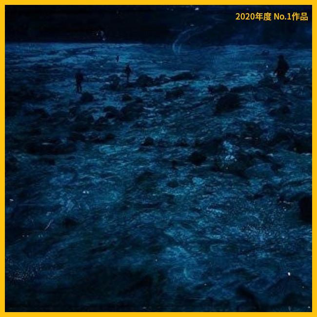 evylock  - profunda bluo