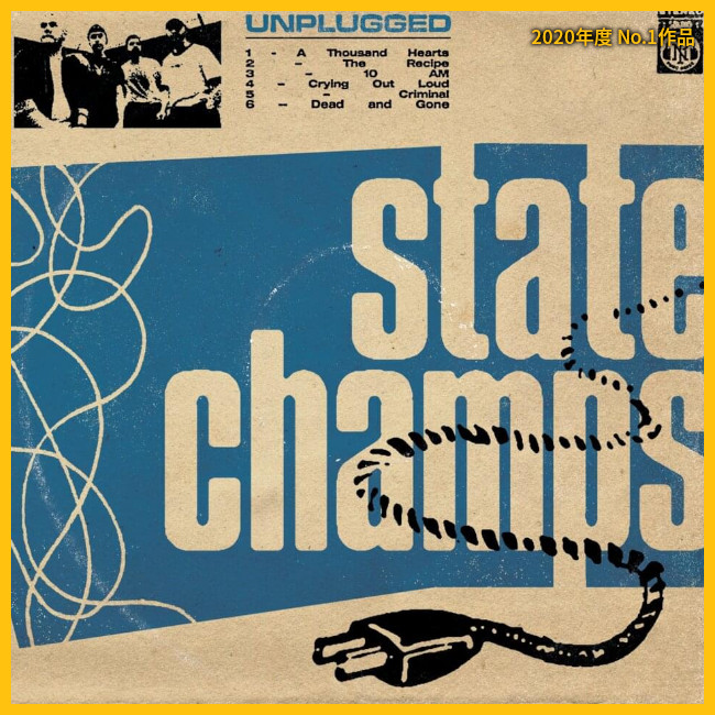 State Champs『Unplugged』