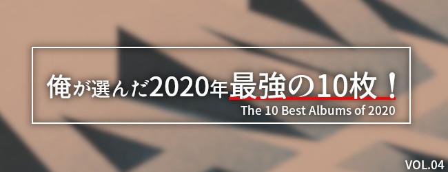 TY201225001