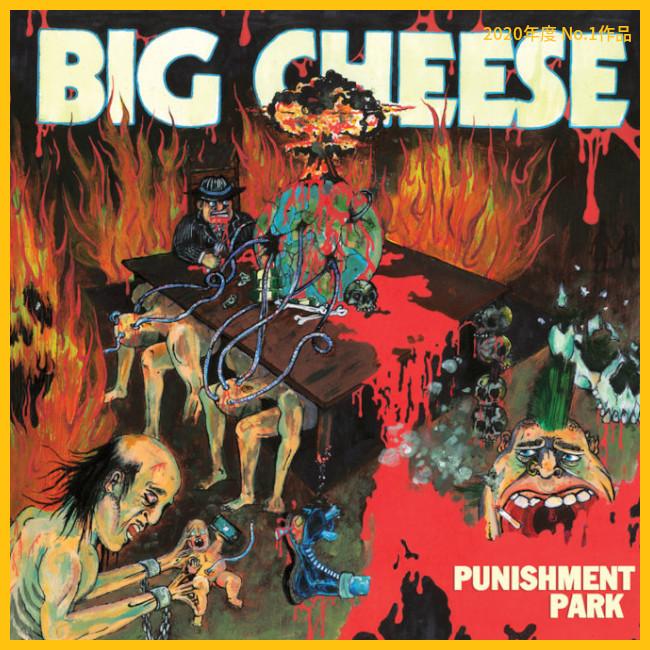 Big Cheese -  Punishment Park